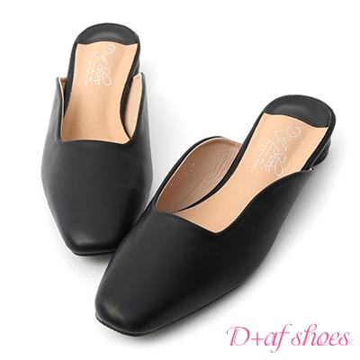 D+AF 韓系風格.素面U口方頭穆勒鞋*黑