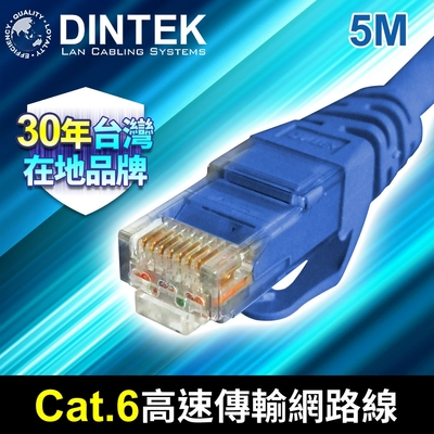 DINTEK Cat.6 U/UTP 高速傳輸專用線-5M-藍(1201-04220)