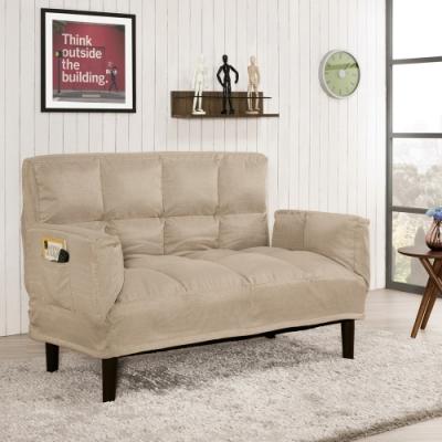 Boden-約艾娜米色布沙發床/雙人椅/二人座