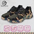 NEW FORCE 防潑水鋼頭鋼板安全鞋