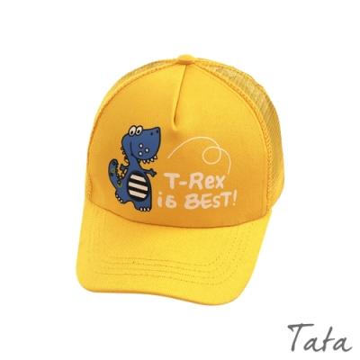 童裝 恐龍印花鴨舌帽 共二色 TATA KIDS