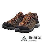 【ATUNAS 歐都納】男防水透氣耐磨防滑低筒登山鞋/健行鞋GC-1803棕