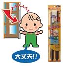 日本 CAR-BOY-門縫專用安全護條4入(茶色)