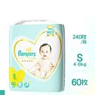 日本 Pampers 境內版 黏貼型 尿布 紙尿褲 S 60片 x 4包/箱