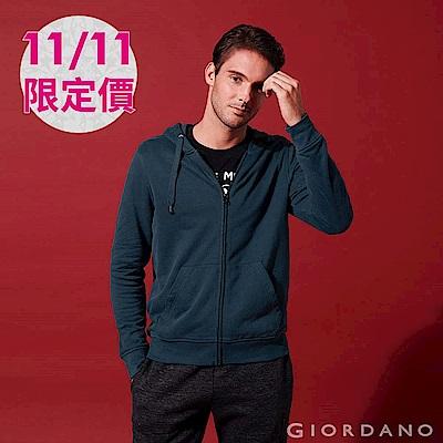 GIORDANO 男裝素色輕磨毛休閒連帽外套-17 池影藍