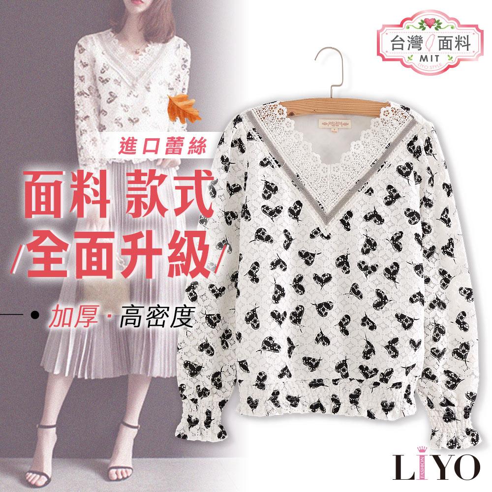襯衫-LIYO理優-MIT蕾絲V領泡泡袖上衣