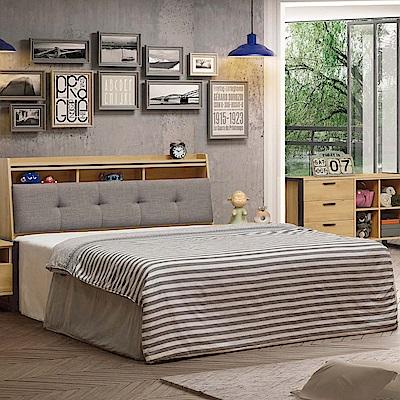 文創集 比爾5尺亞麻布雙人床台組合(床頭+床底+不含床墊)-152x212x102cm免組