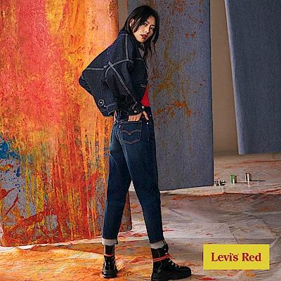 Levis 高腰男友褲 上寬下窄寬鬆版牛仔褲 CNY限量系列 金赤耳 金旗標