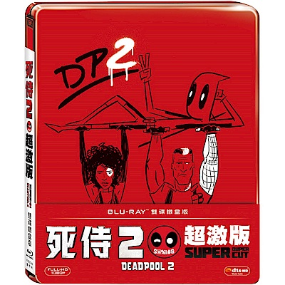 死侍 2 雙碟鐵盒版 藍光  BD