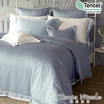 (活動)Tonia Nicole東妮寢飾 伊莉莎白100%萊賽爾天絲被套床包組(加大)