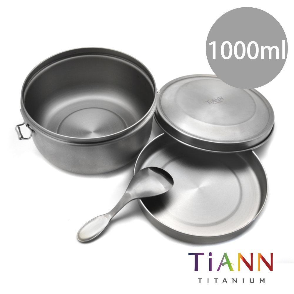 TiANN純鈦餐具 扣式鐵路便當盒組1000ml (含小湯匙)