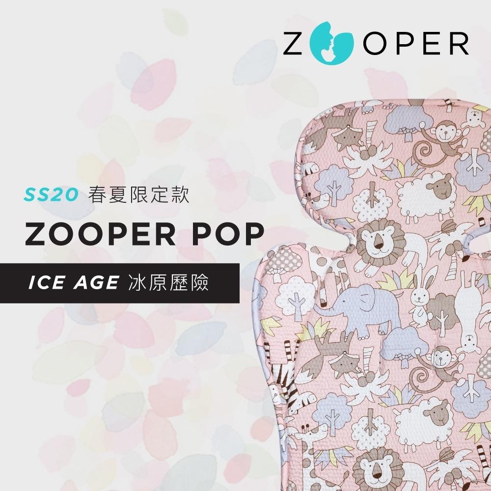【Zooper】Pop限定款 純棉冰絲涼感墊-冰原歷險(嬰兒推車坐墊 坐墊 涼墊 推車涼席 透氣墊)