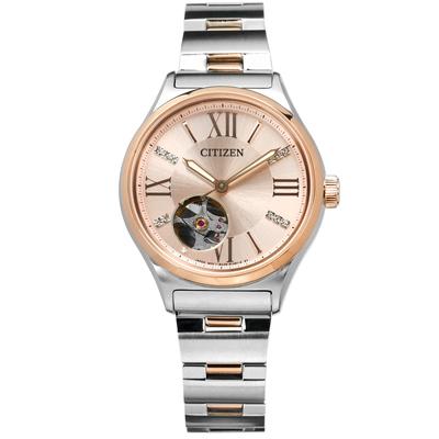CITIZEN 星辰表 自動上鍊施華洛世奇水晶機械錶不鏽鋼手錶-玫瑰金色/34mm
