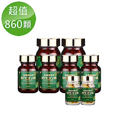 (領券再折) 紅薑黃先生京都版 860顆組(200顆/瓶 x2+100顆X4+30顆/瓶 x2)