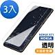 Nokia X71 非滿版 9H鋼化玻璃膜 手機螢幕保護貼-超值3入組