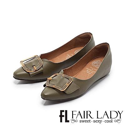 Fair Lady Soft懶骨頭 鏤空金屬框飾尖頭平底鞋 綠