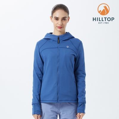 【hilltop山頂鳥】女款Polygiene抗菌吸濕快乾保暖連帽外套H22FX6 藍