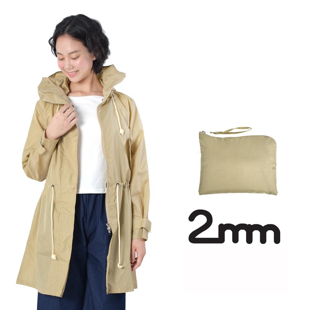 2mm 抽繩連帽款 時尚雨衣/風衣(R-C003)_卡其