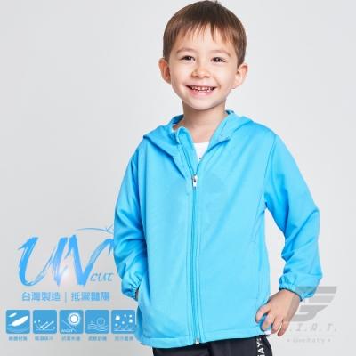 GIAT 台灣製兒童吸排防曬抗UV連帽外套-天藍