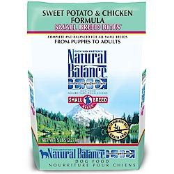 (即期2019/11) NB 低敏無穀地瓜雞肉全犬配方 小顆粒 4.5磅