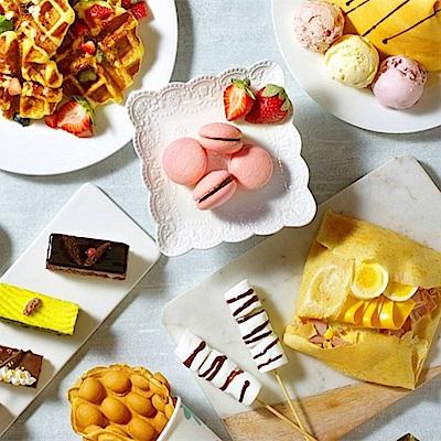 台北花園酒店 六國餐廳平日午/晚餐券4張