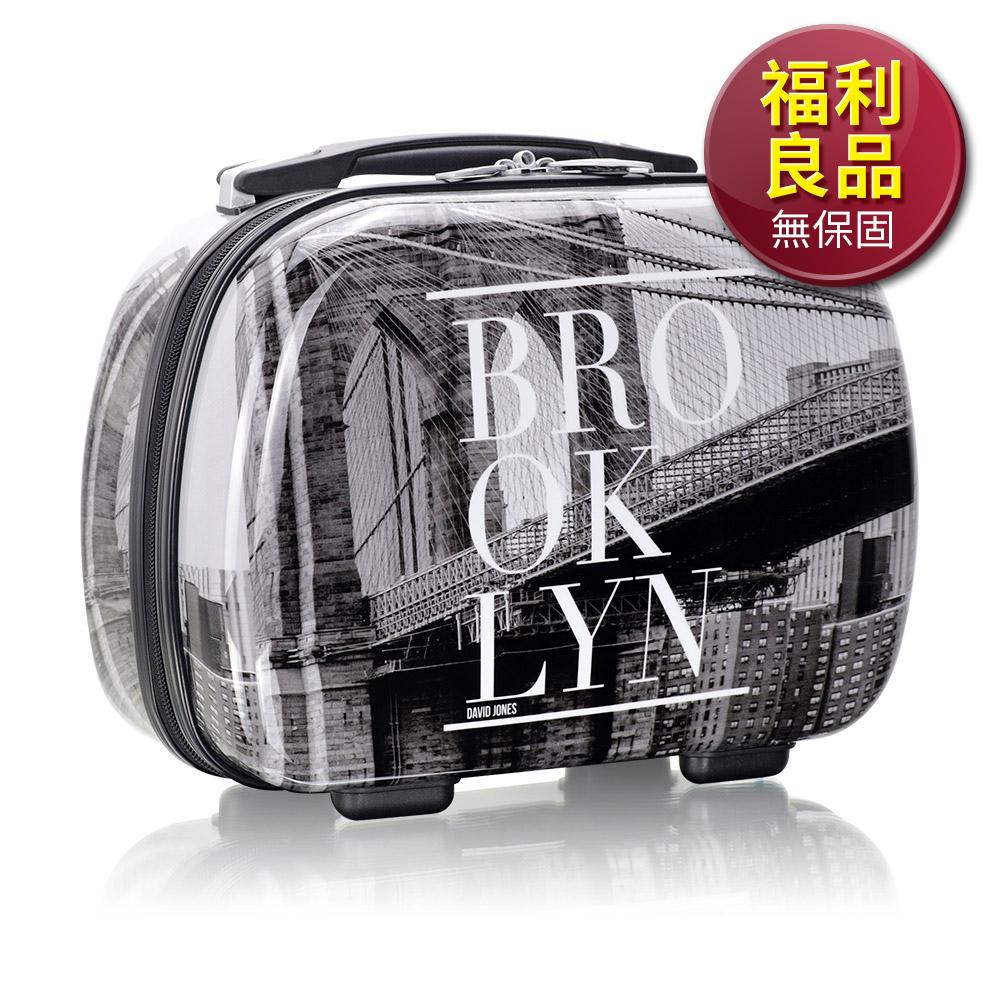 福利品 旅行收納可外掛式 PC硬殼收納箱 化妝包 過夜包(灰階城市)