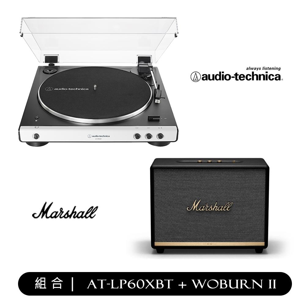 鐵三角藍牙唱盤AT-LP60XBT(白) + marshall藍芽音響WOBURN(黑)