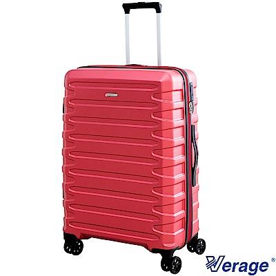Verage 維麗杰 25吋璀璨輕旅系列行李箱(紅)
