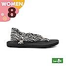 SANUK 女款US8 動物紋綁帶涼鞋(斑馬紋)