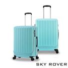 SKY ROVER 24吋 綠松石 璀璨晶鑽 側開可擴充拉鍊行李箱 SRI-1808