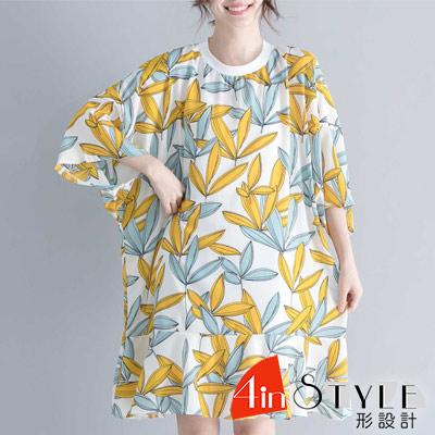 圓領撞色樹葉塗鴉雪紡長款上衣 (黃色)-4inSTYLE形設計