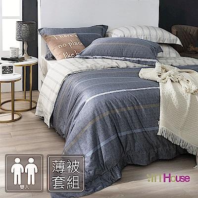 IN HOUSE - Penrose stripe-膠原蛋白紗薄被套床包組(雙人)