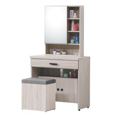 【綠活居】邁尼耶 現代2.7尺開合式鏡台/化妝台組合(含化妝椅)-80x40x155cm免組