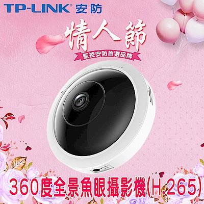 TP-LINK 500萬1080P全景魚眼監視機 TL-IPC55A