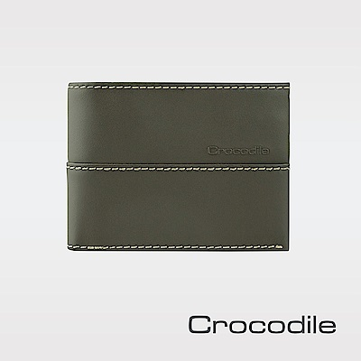 Crocodile Superlight系列短夾-雙鈔款0103-08805