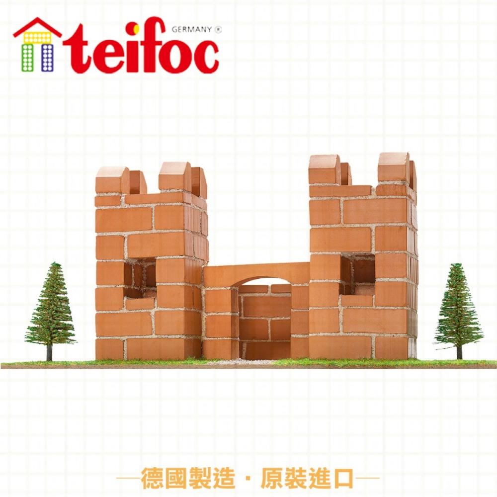 【德國teifoc】DIY益智磚塊建築玩具 - 小城堡(TEI55)
