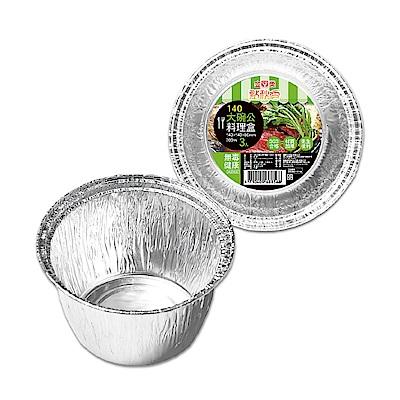 點秋香 140大碗公鋁箔料理盒(3入)