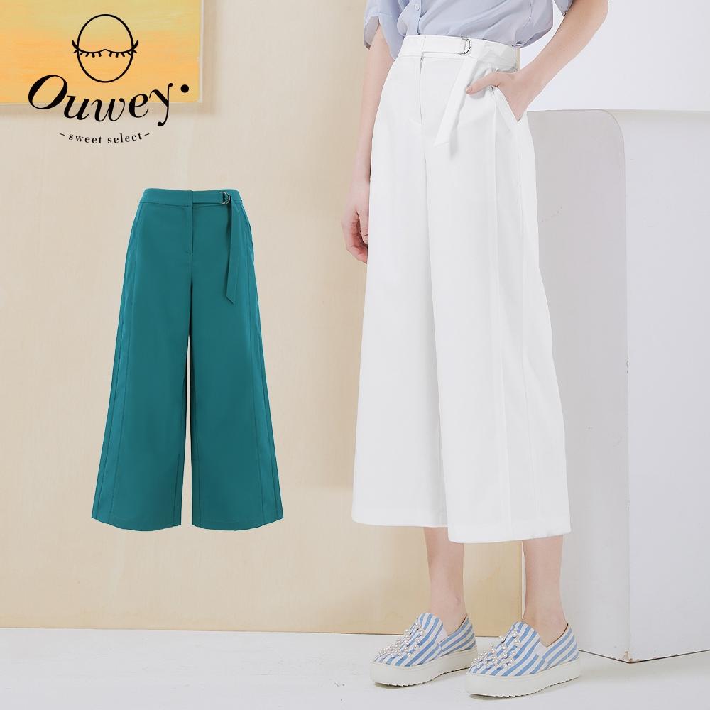 OUWEY歐薇 知性雙D釦側拼接造型寬褲(白/深綠)3212076733