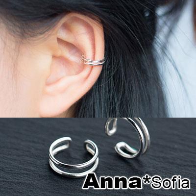 AnnaSofia 簡約雙線 925純銀耳骨夾耳夾(銀系)