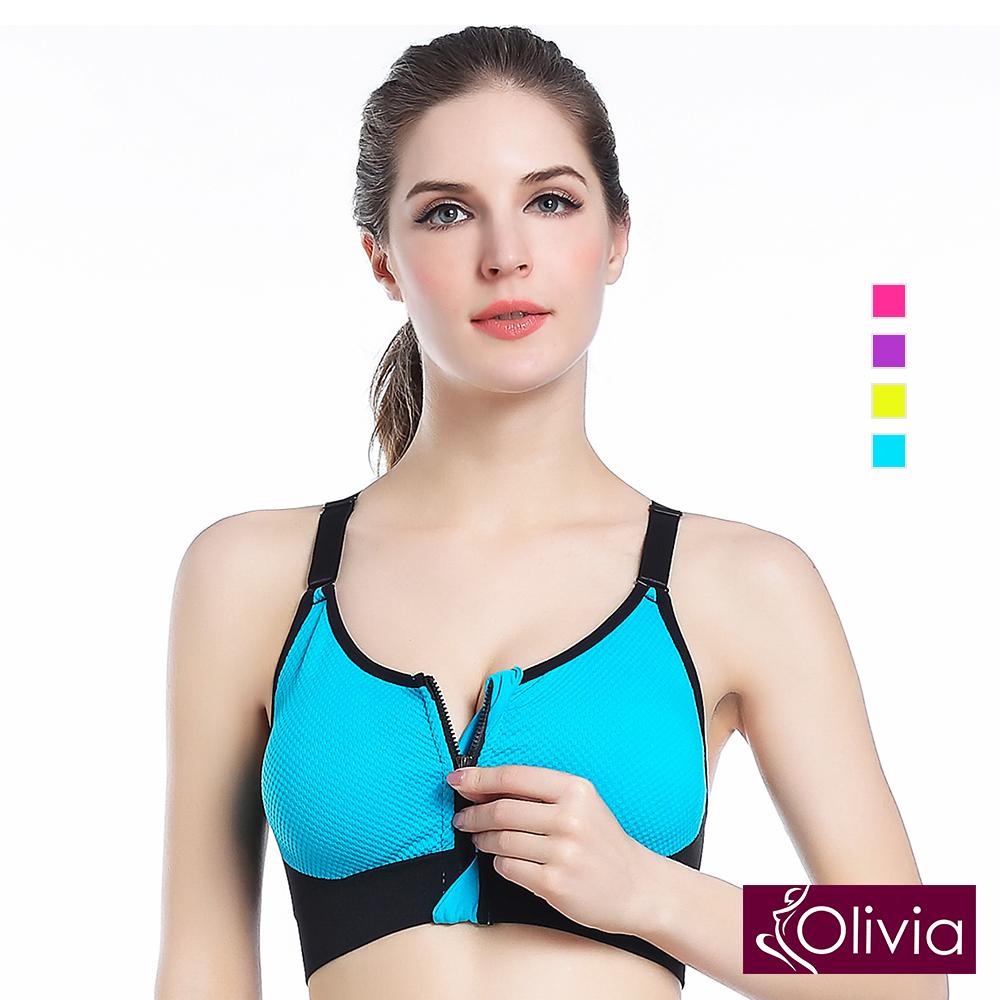 Olivia 專業防震無鋼圈舒適撞色款運動內衣(拉鍊款) -藍色