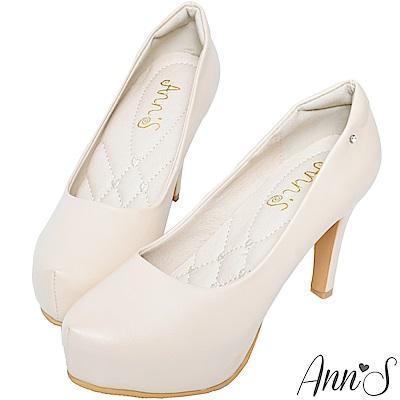 Ann'S美腿系-單顆小水鑽沙發後跟素面高跟鞋-米