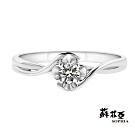 蘇菲亞SOPHIA - 小捧花0.10克拉鑽石戒指