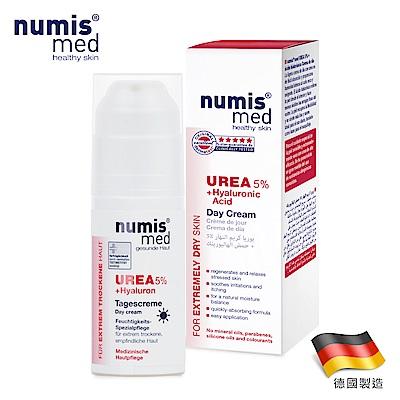 德國NumisMed樂美思-鎖水專科UREA倍潤日霜(含玻尿酸)-50ML