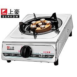 上豪  快速單口爐 (瓦斯爐)   SH-95  桶裝瓦斯  ★ 不含安裝 ★