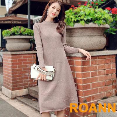 小清新純色立體星星壓紋長袖針織洋裝 (共二色)-ROANN