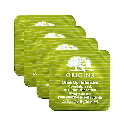 Origins 品木宣言 一飲而盡深度滋潤面膜 10ml 超值4入組 百貨公司貨