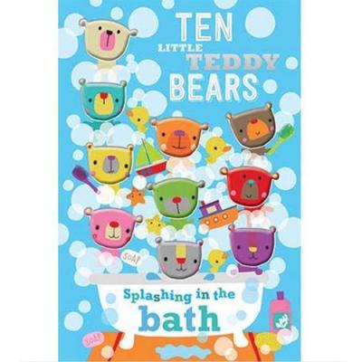 Ten Little Teddy Bears 十隻泰迪熊趣味數數書