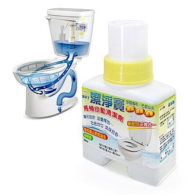 超值4入 潔淨寶 MIT馬桶自動清潔芳香劑 200ml