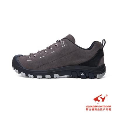 SLEADER-動態防水/防滑耐磨戶外男休閒鞋-S2045-棕