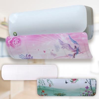 買就送便攜冰包6包試用組EZlife微孔式冷氣引流調節板限時下殺